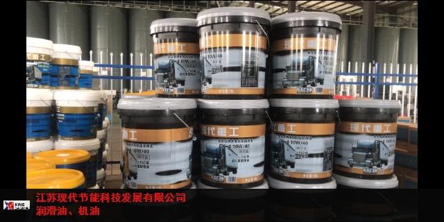 智能化节能润滑油价格咨询 服务至上 江苏现代节能科技供应