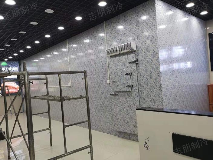 淮安鮮花冷庫安裝 歡迎咨詢「江蘇志朋制冷工程供應」