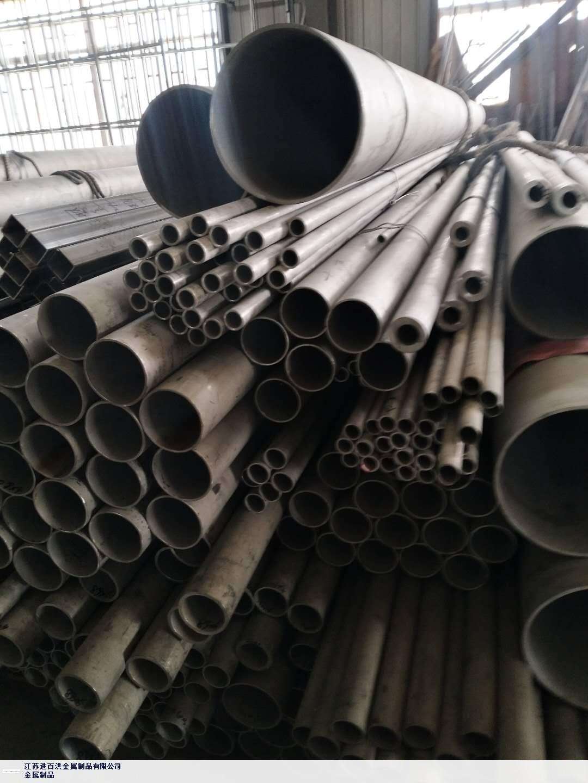 贵州2205不锈钢无缝管供应 江苏进百洪金属制品供应