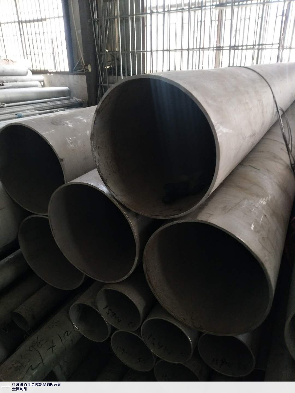 上海不锈钢无缝管生产供应 江苏进百洪金属制品供应
