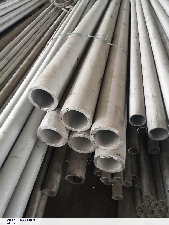 江西310s不锈钢无缝管批发厂家 江苏进百洪金属制品供应