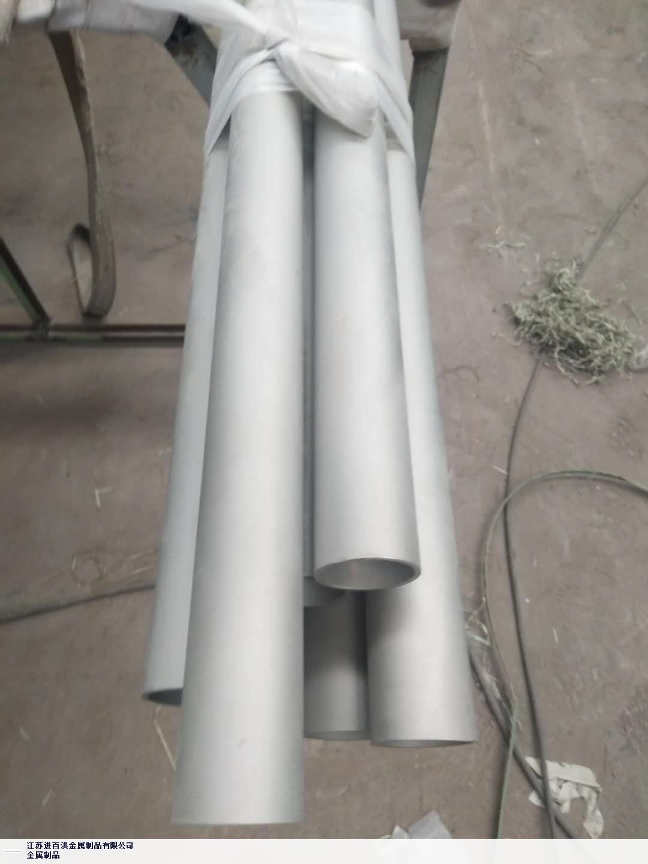 宁夏310s不锈钢无缝焊管供应 江苏进百洪金属制品供应