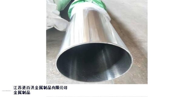 镇江309s不锈钢装饰管 江苏进百洪金属制品供应