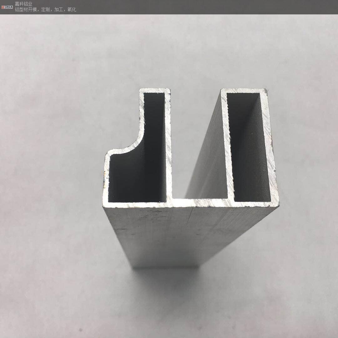舟山2020工業鋁型材「江陰嘉科鋁業供應」