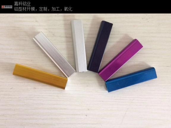 廣州推拉門型材廠「江陰嘉科鋁業供應」
