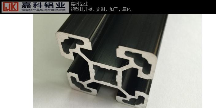 徐州防火窗铝合金厂「江阴嘉科铝业供应」