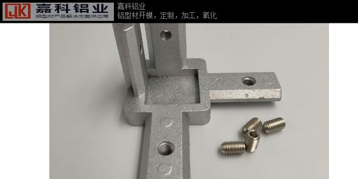南京型材铝合金规格