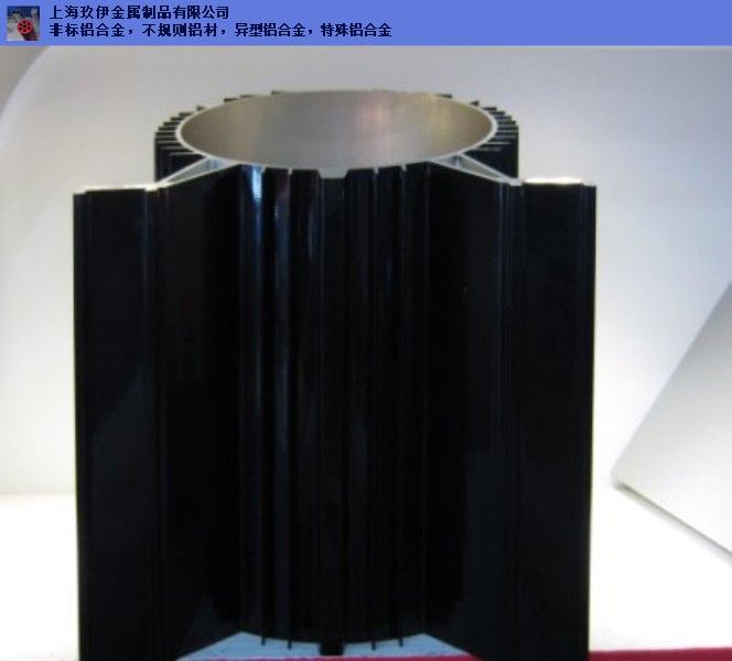 天津铝合金线 异型铝合金 上海玖伊金属制品供应