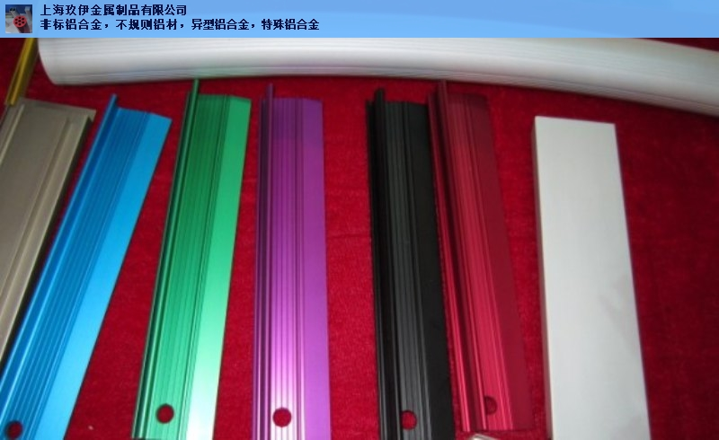 非标铝合金外圆弧 铝6005装饰铝椭圆管上海玖伊金属制品供应「上海玖伊金属制品供应」
