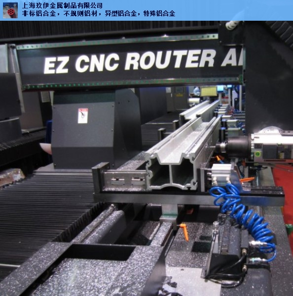 北京衣柜铝合金 非标铝合金 上海玖伊金属制品供应