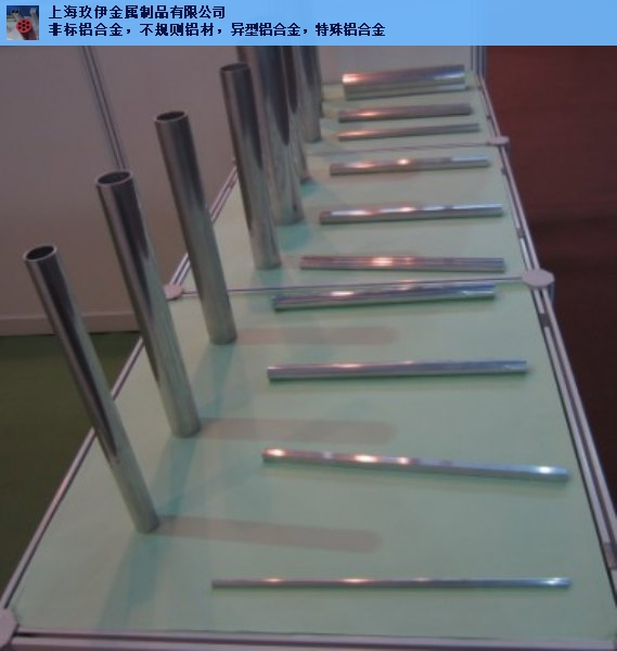 宁夏冲孔铝板铝合金 欢迎咨询 上海玖伊金属制品供应