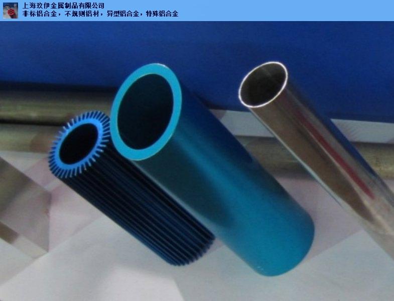 定做非标铝合金窗挤压 样品定做铝材生产冲上海玖伊金属制品供应「上海玖伊金属制品供应」
