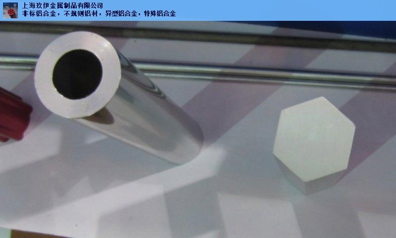 天津铝合金瓦 非标铝合金 上海玖伊金属制品供应