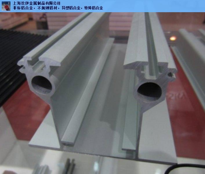 冲压铝合金扣线 不规则装潢铝门窗精加工铝上海玖伊金属制品供应「上海玖伊金属制品供应」