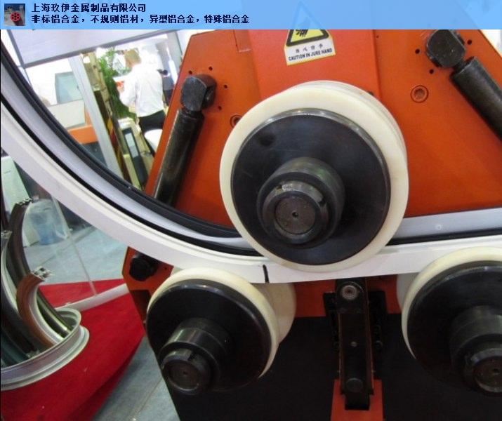 北京t型铝合金龙骨 特种铝型材 上海玖伊金属制品供应