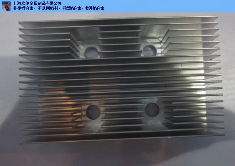 弯管铝合金方管 特种装潢方管铝图纸定制铝上海玖伊金属制品供应「上海玖伊金属制品供应」