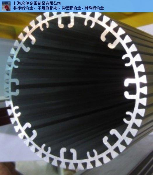 宁夏铝合金加工铝合金 欢迎咨询 上海玖伊金属制品供应