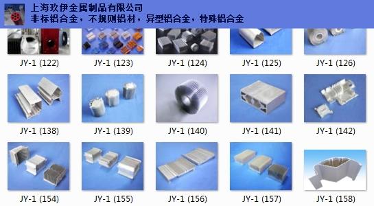 鋁6005鋁型材方管規格 異型鋁制品外墻上海玖伊金屬制品供應 上海玖伊金屬制品供應