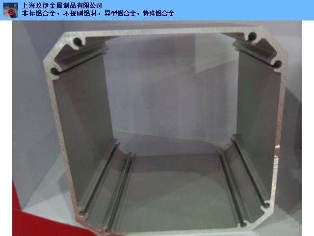 船舶槽条铝型材导轨 非标铝制品推拉门郑州上海玖伊金属制品供应「上海玖伊金属制品供应」