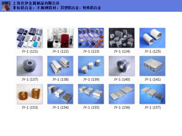 不规则 机器电梯导轨冲压铝合金图纸订做芜湖 非标铝型材 上海玖伊金属制品供应