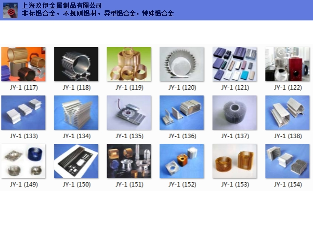 异型 机器正方管材质6061铝型材供应商铜陵 上海玖伊金属制品供应 上海玖伊金属制品供应