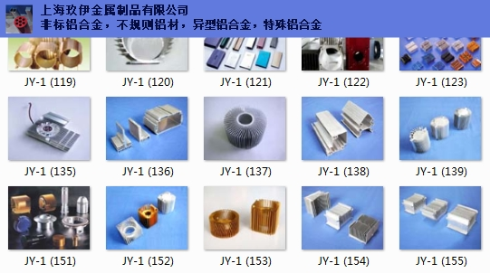 不规则机器焊圆管材质6061铝型材厂沈阳 上海玖伊金属制品供应 上海玖伊金属制品供应