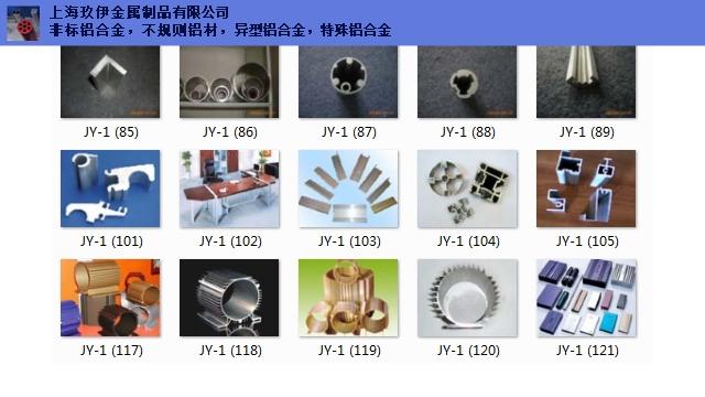 不规则机器铝面板墙大截面铝材厂家昆明 上海玖伊金属制品供应 上海玖伊金属制品供应