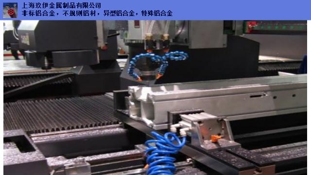 缩铝管折弯机器翅片散热器铝6005铝制品供应商武汉 异型铝材 上海玖伊金属制品供应