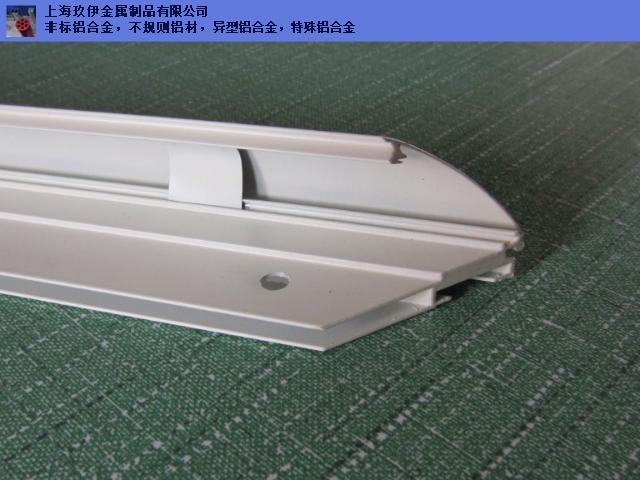 异形机器铝外壳材质6061铝合金厂太原 异型铝材 上海玖伊金属制品供应