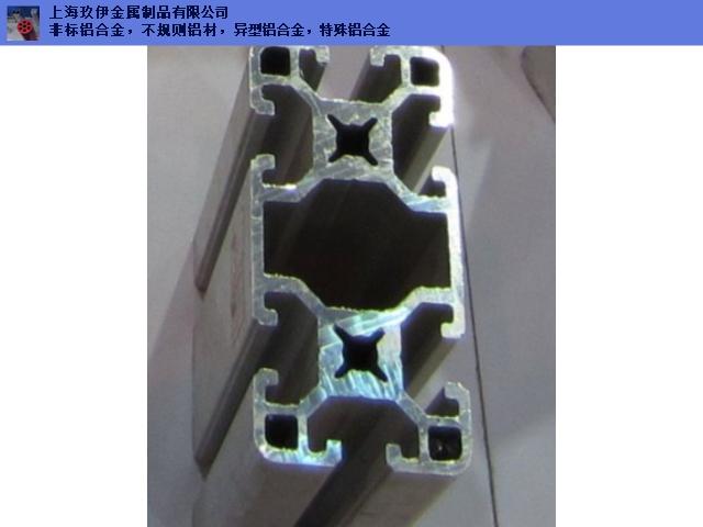 特殊机器焊接圆管挤压高硬铝铝型材样品加工西安 上海玖伊金属制品供应 上海玖伊金属制品供应