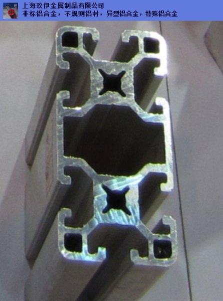 特种机器B铝管材质6061铝型材加工厂西安 上海玖伊金属制品供应 上海玖伊金属制品供应