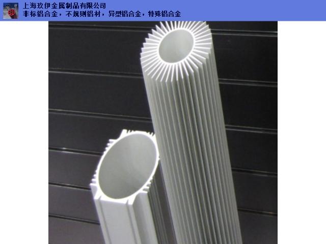 异形机器防滑铝排大截面铝型材加工厂沈阳 上海玖伊金属制品供应 上海玖伊金属制品供应