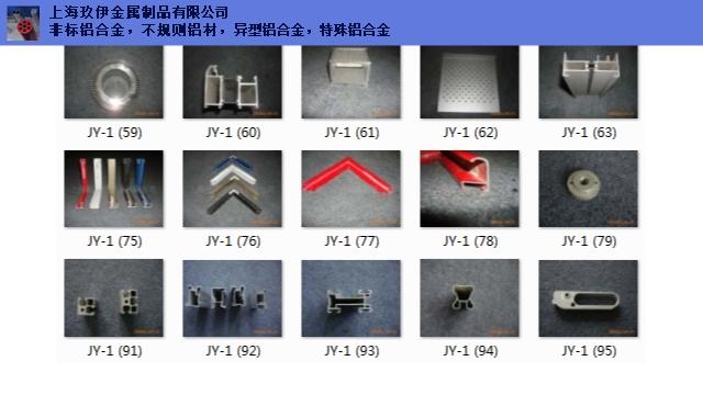 大截面机械装饰铝合金 非标铝型材伸缩南京上海玖伊金属制品供应「上海玖伊金属制品供应」