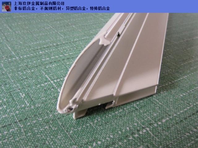 图纸订制机械槽条铝型材导轨,机械