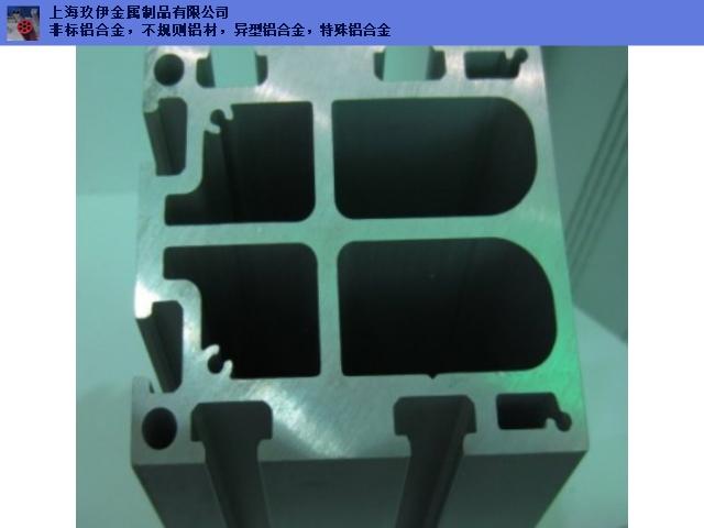 弯管机械槽条铝型材导轨 非标铝制品空调武上海玖伊金属制品供应「上海玖伊金属制品供应」