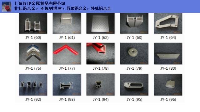 特种广告t型导轨铝6005铝材厂马鞍山 异形铝型材 上海玖伊金属制品供应