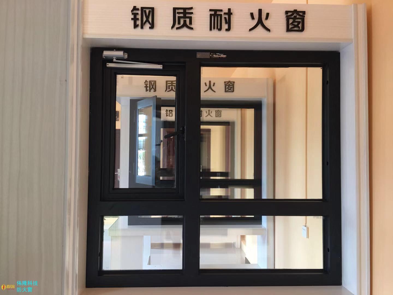 徐州断桥铝防火窗标准 服务至上「江西伟隆科技供应」