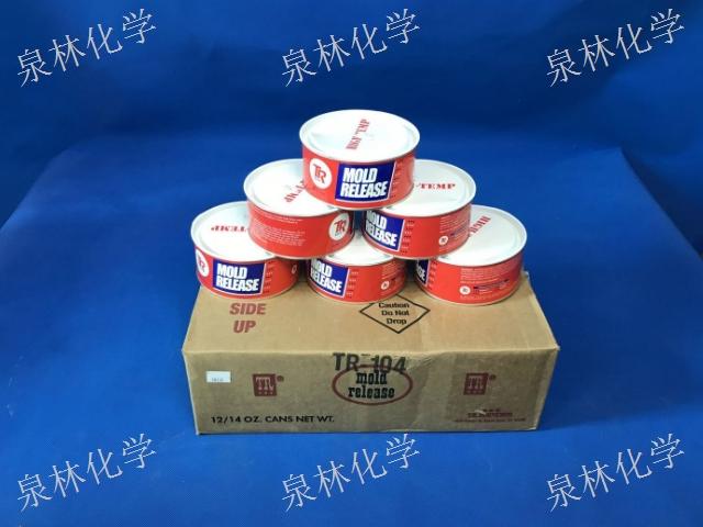 安庆正规促进剂批发价格 欢迎咨询 江阴泉林化学品供应