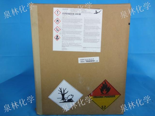 江蘇有名的促進劑哪家好 誠信經營「江陰泉林化學品供應」