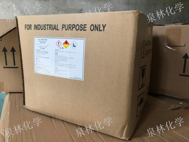 铜陵上纬1305促进剂批发 欢迎来电 江阴泉林化学品供应