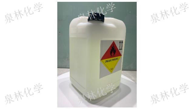 盐城593固化剂促进剂比例 欢迎来电 江阴泉林化学品供应