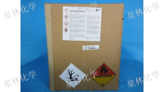 浙江树脂和固化剂哪种好 服务至上 江阴泉林化学品供应