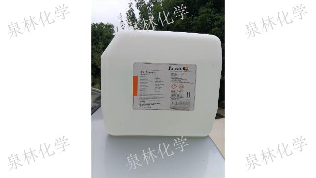 扬州环氧树脂固化剂生产厂家 服务至上 江阴泉林化学品供应