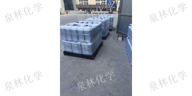 扬州快干固化剂种类 来电咨询 江阴泉林化学品供应