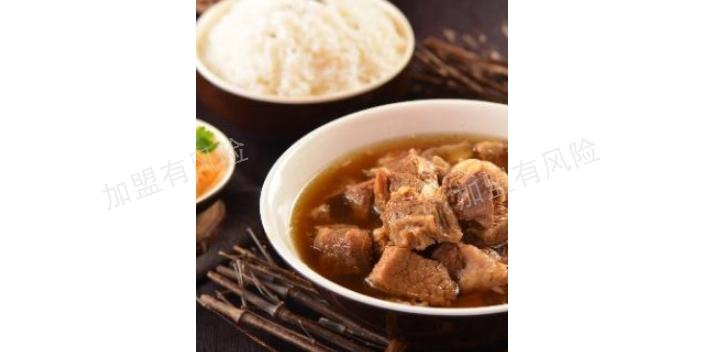 營口特色湯飯加盟電話「湯米牛原汁牛肉湯店供應」