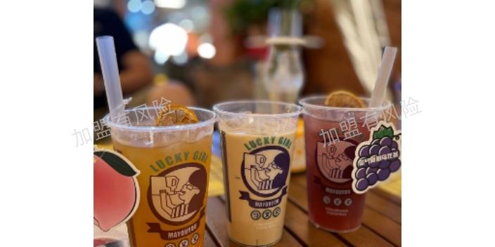 四平奶茶加盟费用是多少「吉林省又又餐饮管理供应」