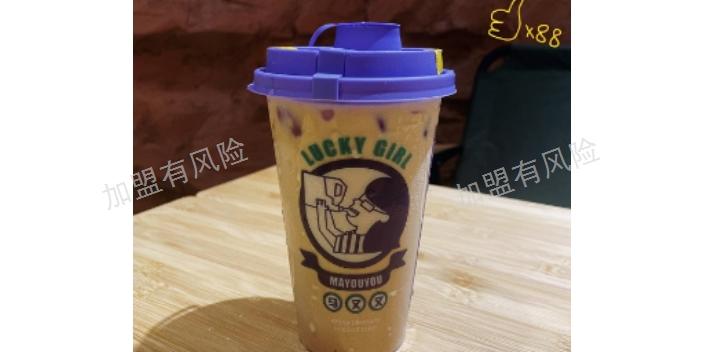 白城马又又奶茶便利店加盟连锁店