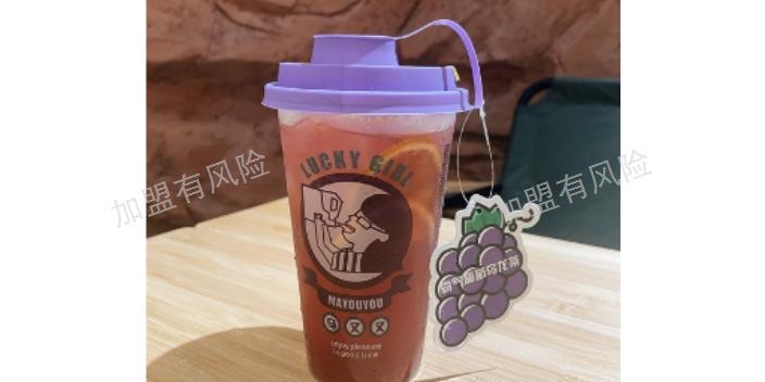 吉林奶茶DIY加盟连锁