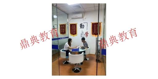 蘇州五軸數控編程培訓,數控編程培訓