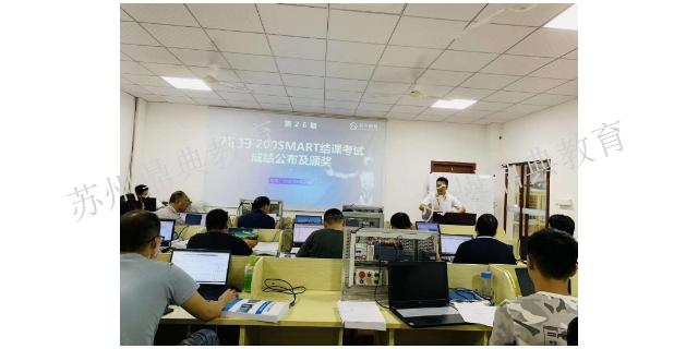 杭州plc編程培訓班有哪些 歡迎咨詢「昆山鼎典模具科技供應」